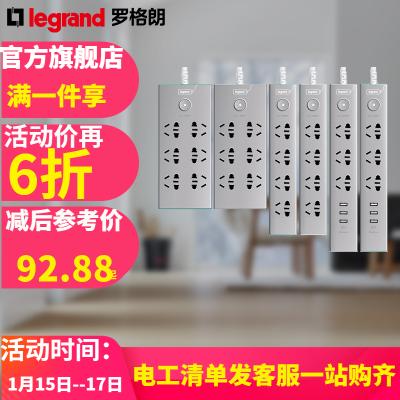 罗格朗(Legrand)插座插排插线板接线拖线板插板带线家用多功能电源转换器 六位小五孔总控排插(太空银+雅白随机)