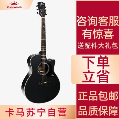 卡馬自營(KEPMA)A1CBKM民謠吉他初學者木吉他入門吉它jita酷黑色40英寸