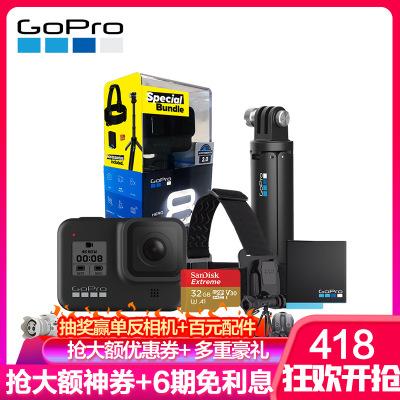 GoPro HERO 8 Black Bund運動攝像機4K戶外水下潛水視頻直播 含32G卡+原裝電池+迷你自拍桿+頭帶