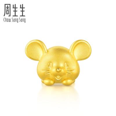 周生生(CHOW SANG SANG)黄金足金Charme串珠系列好运鼠珠91439C定价