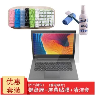 適用聯想(Lenovo)小新Air13 2020全新13.3英寸筆記本鍵盤 鍵盤膜-備注色默認透明+高清屏幕軟膜+清潔套