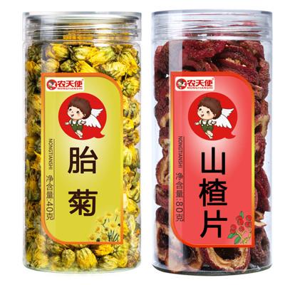 農天使 花茶茶 菊花山楂組合 胎菊40g/瓶 山楂片80g/瓶 泡茶泡水喝的花果茶水果茶
