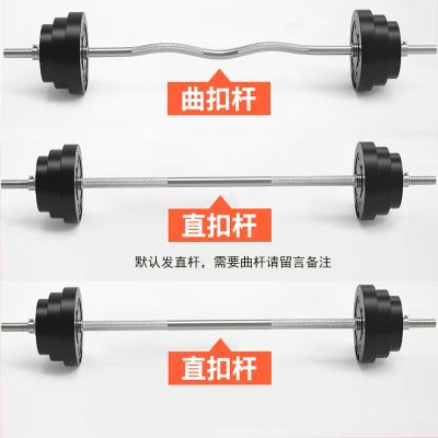 舉重杠鈴套裝家用男健身器材深蹲閃電客包膠杠鈴片小孔練臂肌組合小杠鈴 35公斤單用杠鈴(配1.2米)