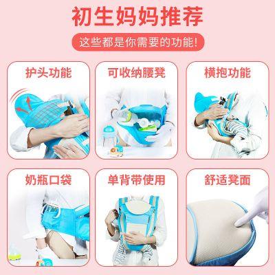 2019【多功能嬰兒背帶寶寶腰凳】四季通用抱小孩兒童二合一坐凳