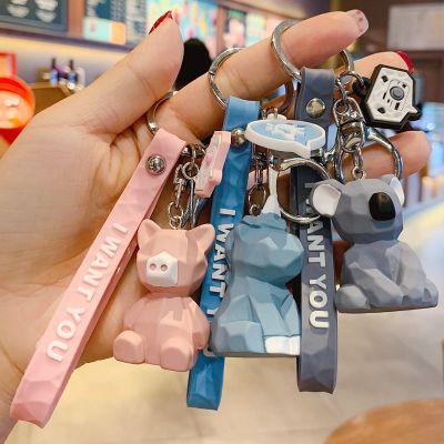 可愛幾何小恐龍鑰匙扣女韓版簡約網紅情侶創意包包汽車掛飾學生