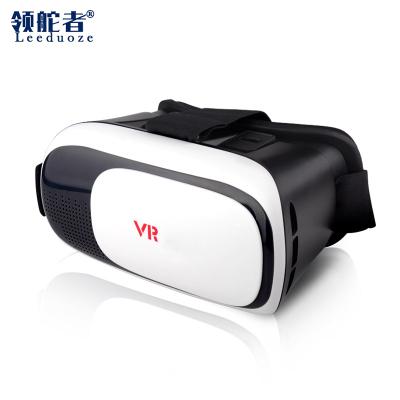 领舵者vr眼镜 手机专用3D虚拟现实ar眼睛rv头戴式眼罩 适用oppo华为vivo小米手机玩游戏看电影智能VR