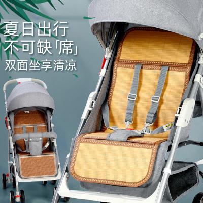 嬰兒推車竹涼席墊 嬰兒車冰絲涼席 藤席夏季透氣通用嬰兒推車涼席墊 正反兩用