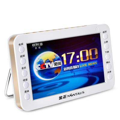 金正NiNTAUS 10英寸移動電視機自帶天線dtmb老人看戲機 便攜式手提唱戲機 視頻播放器 迷你小電視
