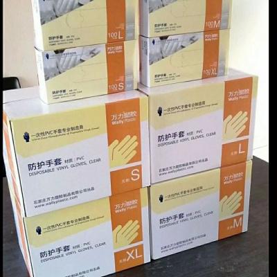 黛筱詩一次性手套乳膠食品PVC手術食品餐飲烘焙橡膠塑膠薄膜廚房