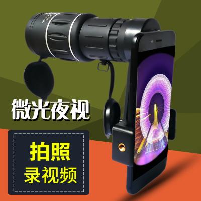 立视德10x40高清单筒光学望远镜镀宽带绿膜高倍固定倍率手持式ZLISTAR军标非普通望远镜红外微光夜视轻巧