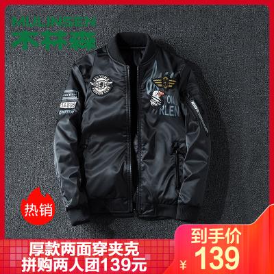木林森(MULINSEN)飞行服男秋冬季速卖通双面穿外套大码棒球服空军棉衣夹克男