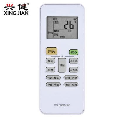 美的变频空调遥控器 RN02J/BG通用RN02M/BG RN02S/BG 带ECO按键
