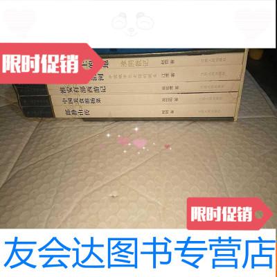 【二手9成新】古淮河文化叢書(5本一套全)大16開,盒裝未開封 9783310043033