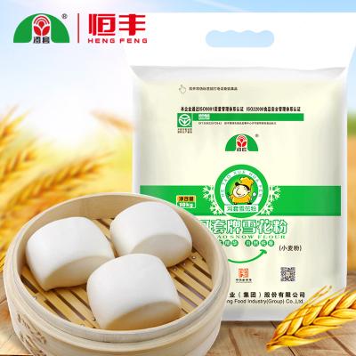 河套雪花粉10kg 通用高筋麥芯面粉 多用途小麥粉烘焙原料