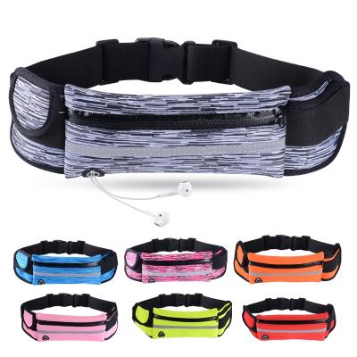 海謎璃(HMILY)腰包運動多功能臂包跑步貼身手機小隱形腰包男女士戶外用品彈性帶