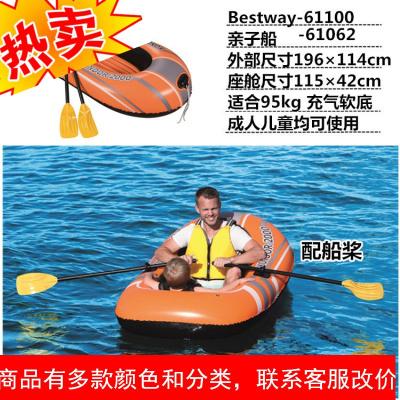 单人双桨多气囊皮划艇充气小船钓鱼 游泳圈户外可折叠便携