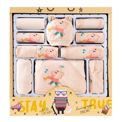 班杰威爾Banjvall嬰幼兒內衣禮盒純棉初生套裝禮盒春夏秋冬百天0-3個月男女寶寶嬰幼兒通用用品包