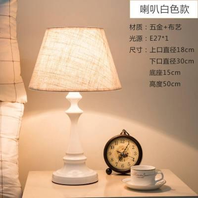 定做美式臺燈臥室床頭燈北歐簡約現代客廳溫馨創意遙控觸摸床頭柜臺燈 觸摸開關 喇叭款(白色)