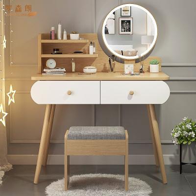 羅森朗 梳妝臺現代簡約北歐網紅ins風化妝桌臥室小戶型化妝臺收納柜一體