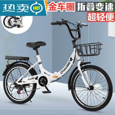 【廠家直營】自行車折疊 變速20/22/24寸男女孩成年人公主車超輕便青少年女士單車