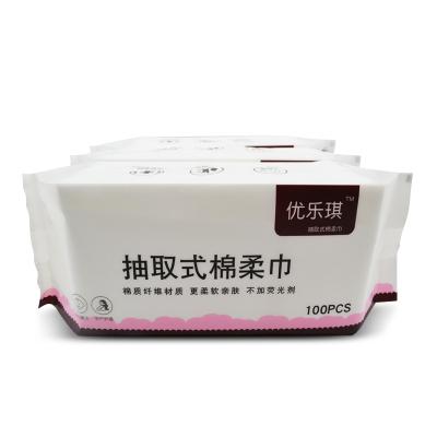 优乐琪抽取式棉柔巾干湿两用多用巾新生婴儿童宝宝孕妇纸巾100抽 加厚加大