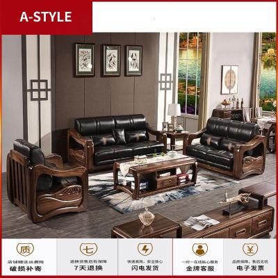 苏宁放心购傅邦 实木沙发黑胡桃木真皮沙发现代新中式沙发组合客厅成套家具A-STYLE