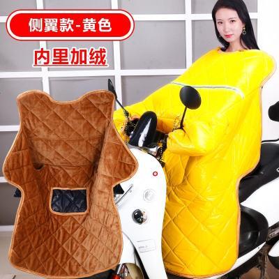 美团外卖电动车挡风被冬季加厚防水摩托电瓶车挡风罩广告定制