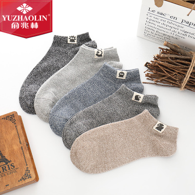 俞兆林男士船襪棉襪短襪子男士棉質春夏天日系布標粗線拼色透氣五雙裝