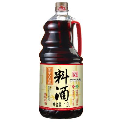 海天古道料酒1.9L 去腥解膻 海鲜牛肉羊肉烹饪调料
