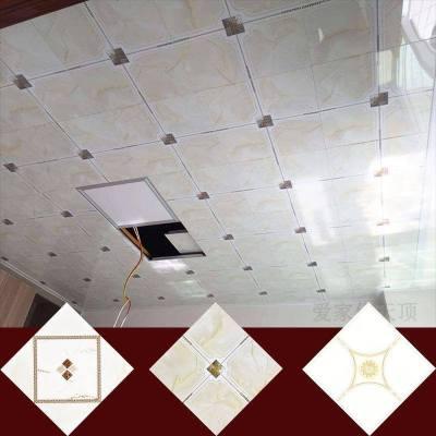 爱家厂家直销纳米抗油污铝扣板集成吊顶30卫生间天花广州珠三角