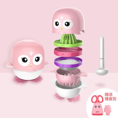 BERZ贝氏 辅食研磨器婴儿食品研磨器宝宝辅食工具研磨碗套装送辅食剪 Q萌装粉色BZ-8662P