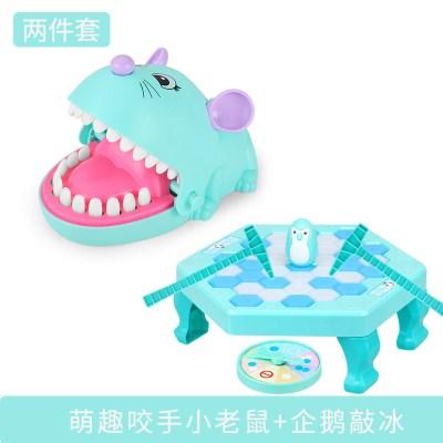 咬手鱷魚按牙齒咬手指鯊魚咬人親子蠱惡游戲抖音同款網紅兒童玩具 咬手小老鼠【藍色】+企鵝敲冰 均碼