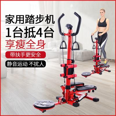 瘦腿踏步机家用减肥机多功能登山扶手脚踏机原地运动肚子健身器材闪电客踏步机