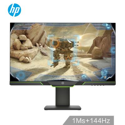 惠普(HP)光影精灵25x 25英寸 显示器(黑色)
