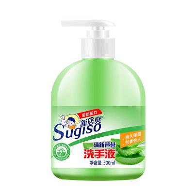 【规格:20瓶装 500ml/瓶】洗手液 深层清洁双手清爽 滋润保湿去异味健康温和 加香型去污去油洗手液