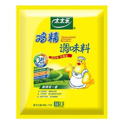 太太乐鸡精大袋家庭装1000克鸡精调料正品家用批发商用替代味精
