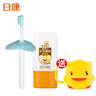 日康 儿童牙刷 婴儿训练牙刷0-1岁宝宝乳牙刷软毛 乳牙刷【8个月以上】RK3523+护牙凝胶