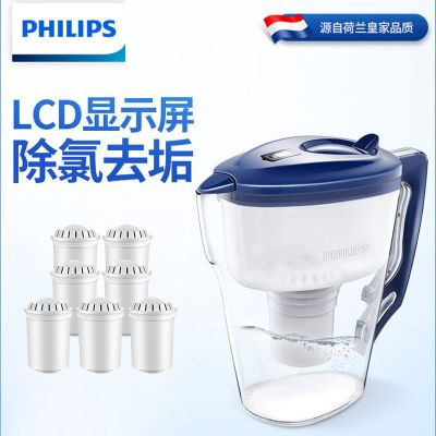 飛利浦 凈水壺家用除氯凈水器廚房自來水過濾器濾水壺凈水杯WP2807(一壺九芯)