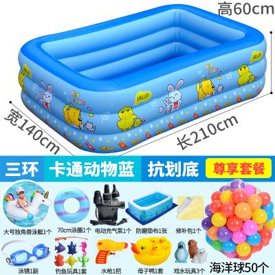 兒童游泳池智扣充氣加厚家用室內小孩超大戶外大型水池嬰兒家庭洗澡池特價2.1米卡通動物款尊享套餐