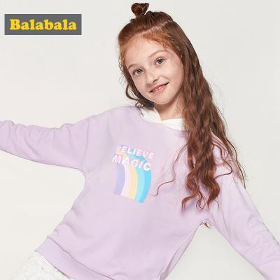 【1件5折】巴拉巴拉女童卫衣洋气中大童2019新款春装儿童上衣童装连帽时尚潮