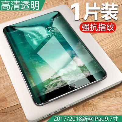 ipad air2鋼化膜2018平板2/3/4/5/6保護蘋果10.2電腦12.9新款pro9.7英寸mini1/2/3