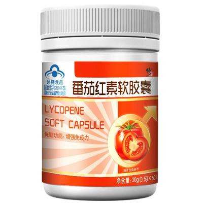 修正(xiuzheng)番茄紅素膠囊 增強免疫力60粒/盒裝 可搭配男女通用性備孕產品