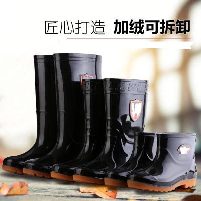 雨鞋男水鞋男中筒春秋鞋加絨保暖防水防滑鞋四季男士雨靴 莎丞
