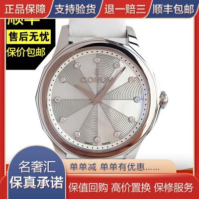 【二手99新】未使用 昆仑(CORUM) 海军上将杯 020.201.20/0049 PN09 女 名手表