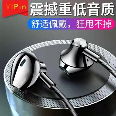 VIPin 手机 有线耳机 K歌唱歌耳机 耳塞式重低音运动耳机 通用苹果 安卓系统 枪色