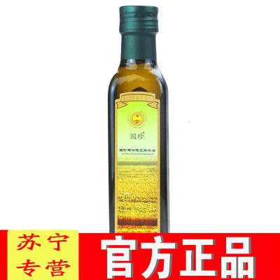 【蘇寧專營】國珍冷榨亞麻籽油250ml 1瓶
