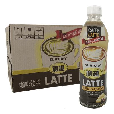 三得利 利趣拿鐵咖啡飲料480ml*15瓶整箱