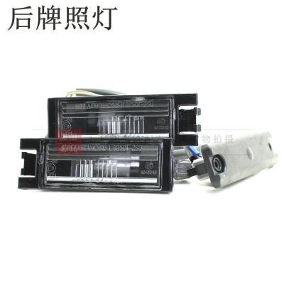 原裝配件 適配現代IX35后牌照燈后尾箱燈 牌照燈總成 高配135