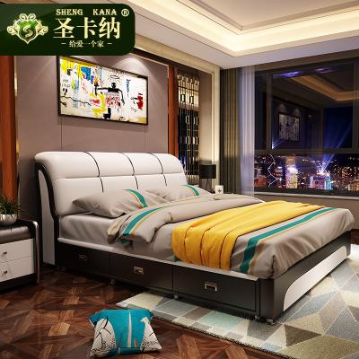 圣卡納 真皮床多功能床雙人皮質木質床1.8米1.5主臥小戶型榻榻米床現代簡約皮藝床 855