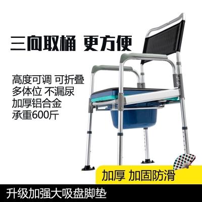老人坐便椅老年人移动马桶凳孕妇可折叠黎卫士洗澡小椅子 碳钢款+U型垫